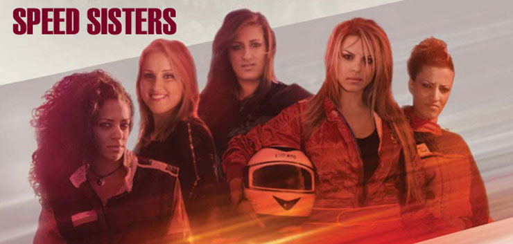 Featured: Speed Sisters Film Documentary